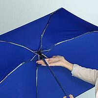 Regenschirm Qualität